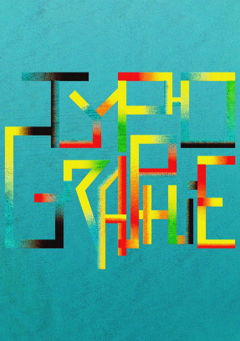 Porfolio da-conceicao.com : expérimentation typographique