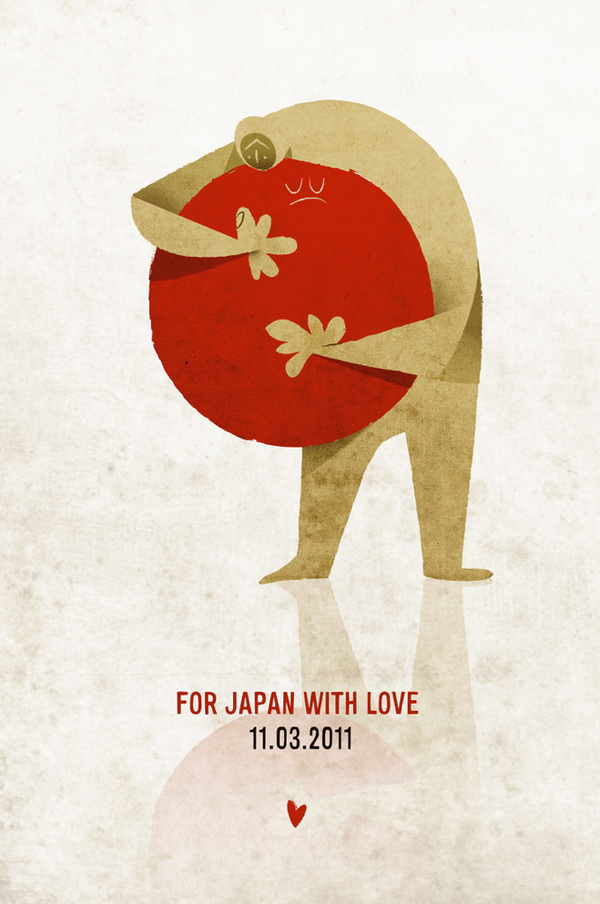 Inspirations graphiques illustration Riccardo Guasco For Japan with love